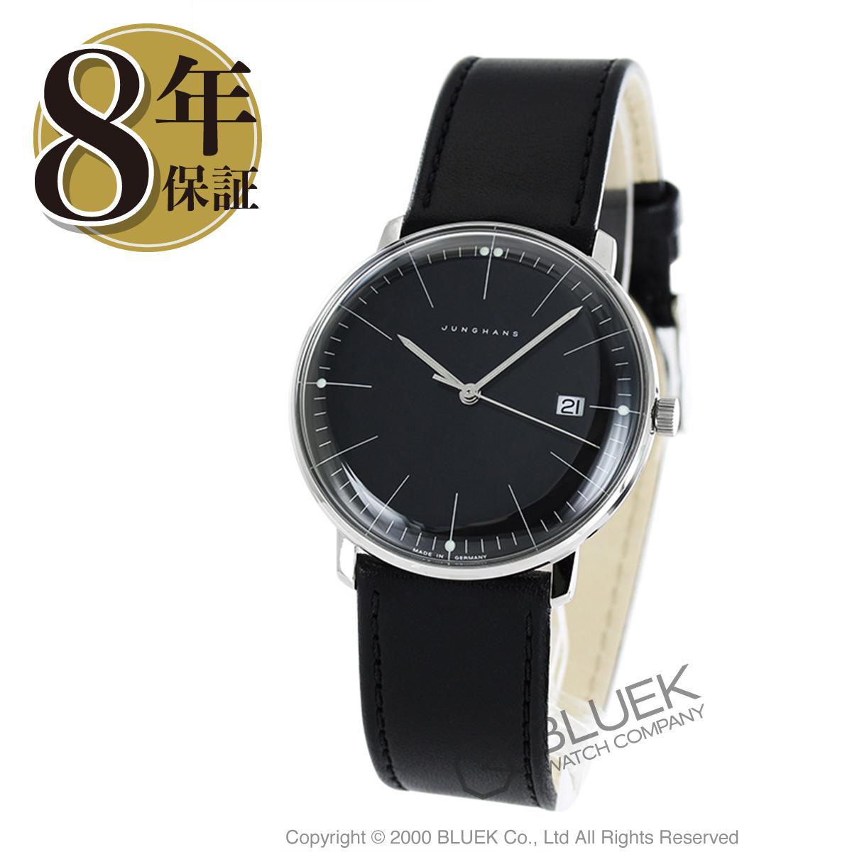 ユンハンス JUNGHANS 腕時計 マックスビル メンズ 041/4465.00_8