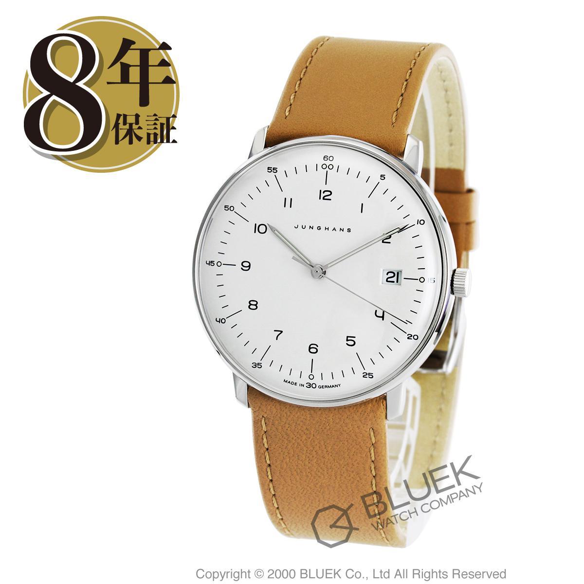ユンハンス JUNGHANS 腕時計 マックスビル メンズ 041/4562.00_8