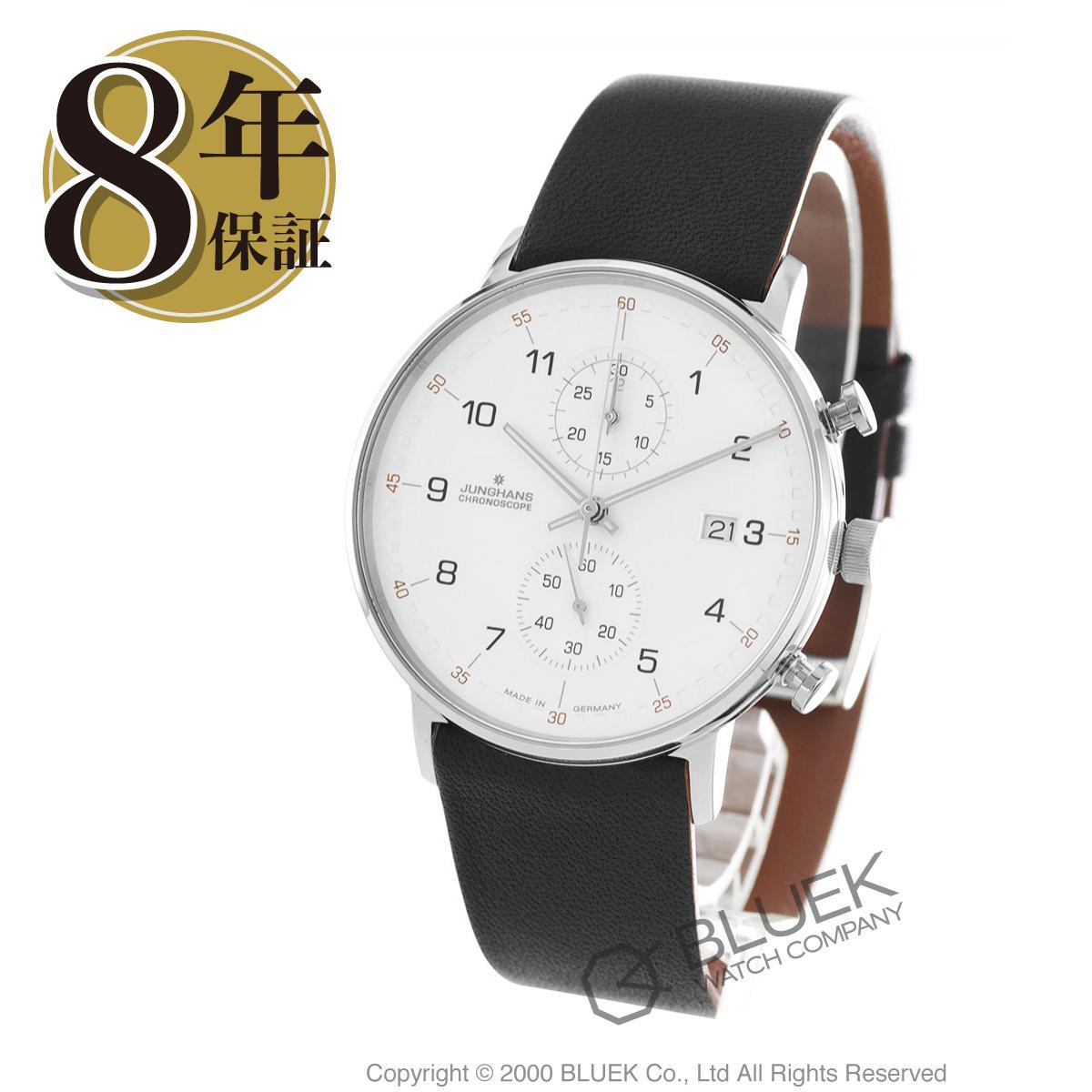 ユンハンス JUNGHANS 腕時計 フォームC メンズ 041/4771.00_8
