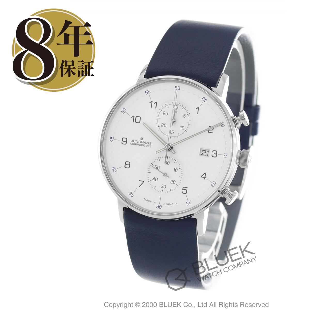 ユンハンス JUNGHANS 腕時計 フォームC メンズ 041/4775.00_8