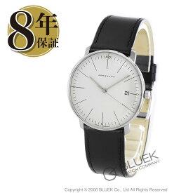 ユンハンス マックスビル 腕時計 メンズ JUNGHANS 041/4817.00_8
