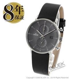 ユンハンス フォームC クロノグラフ 腕時計 メンズ JUNGHANS 041/4876.00_8