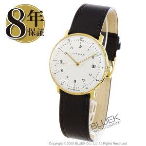 ユンハンスマックスビル腕時計メンズJUNGHANS041/7872.00