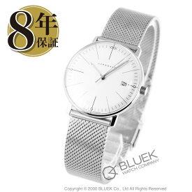 ユンハンス マックスビル 腕時計 レディース JUNGHANS 047/4250.44_8