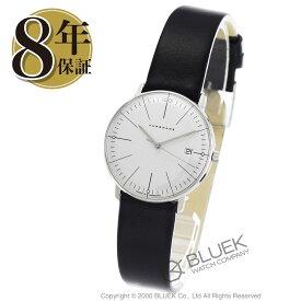 ユンハンス マックスビル 腕時計 レディース JUNGHANS 047/4251.00_8