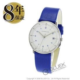 ユンハンス マックスビル 腕時計 レディース JUNGHANS 047/4540.00_8