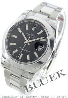 Rolex Rolex Datejust II mens Ref.116300 watch clock