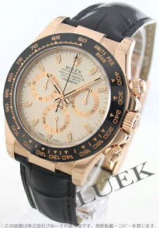 Rolex Rolex Daytona mens Ref.116515LN watch clock