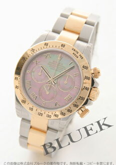 Rolex Rolex Daytona men Ref .116523N R watch clock