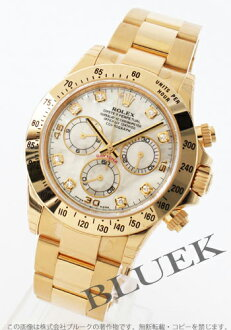 Rolex Rolex Daytona mens Ref.116528NG watch clock