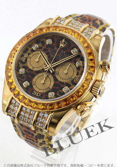Rolex Rolex Daytona boys Ref.116598 SACO watch watches