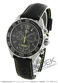 タグホイヤー フォーミュラ1 アストンマーティン限定モデル クロノグラフ 腕時計 メンズ TAG Heuer CAZ101P.FC8245