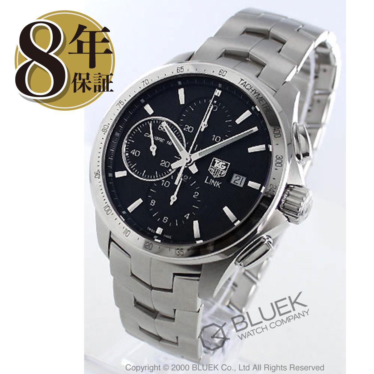タグホイヤー リンク クロノグラフ 腕時計 メンズ TAG Heuer CAT2010.BA0952_8