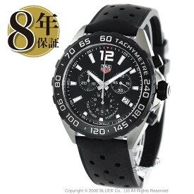 タグホイヤー フォーミュラ1 クロノグラフ 腕時計 メンズ TAG Heuer CAZ1010.FT8024_8