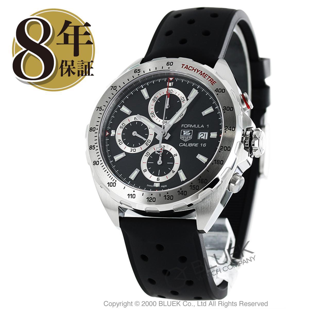 タグホイヤー TAG Heuer 腕時計 フォーミュラ1 メンズ CAZ2010.FT8024_8