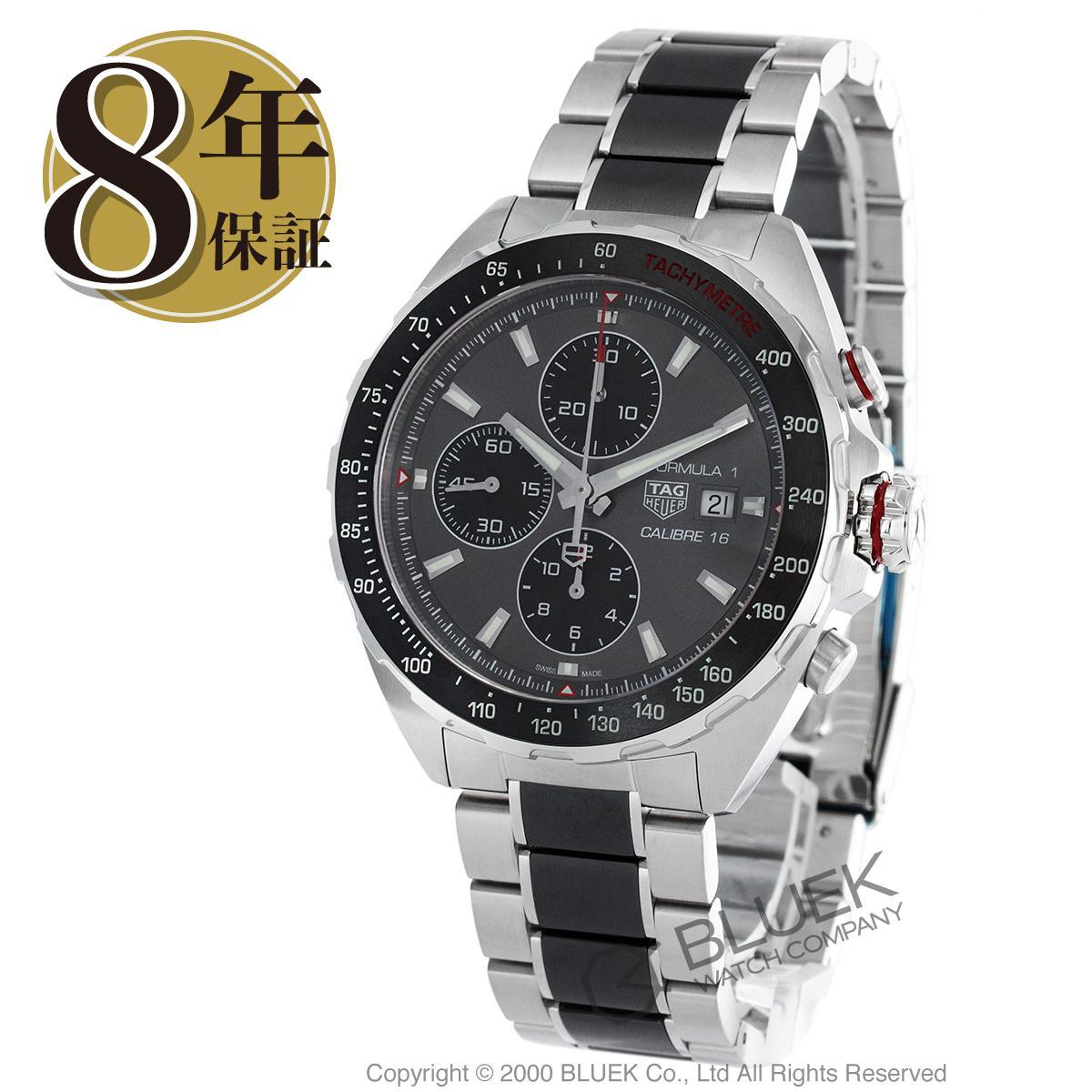 タグホイヤー フォーミュラ1 クロノグラフ 腕時計 メンズ TAG Heuer CAZ2012.BA0970_8