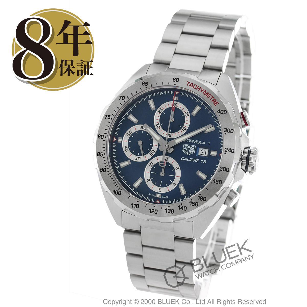 タグホイヤー フォーミュラ1 クロノグラフ 腕時計 メンズ TAG Heuer CAZ2015.BA0876_8 バーゲン ギフト プレゼント