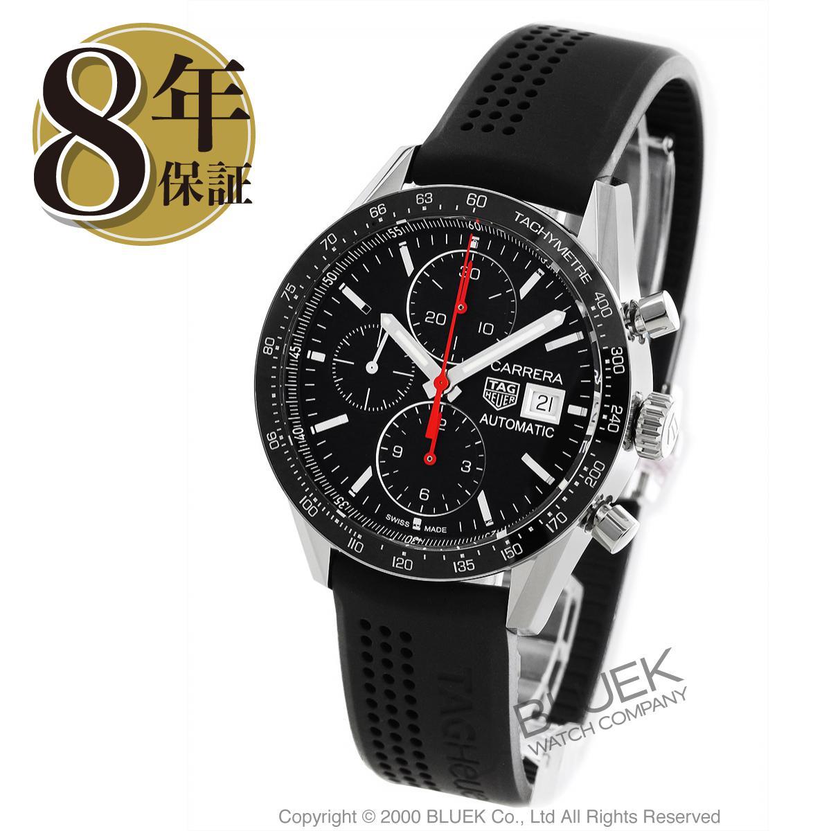 【3,000円OFFクーポン対象】タグホイヤー カレラ クロノグラフ 腕時計 メンズ TAG Heuer CV201AK.FT6040_8