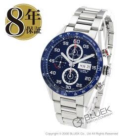 タグホイヤー カレラ クロノグラフ 腕時計 メンズ TAG Heuer CV2A1V.BA0738_8