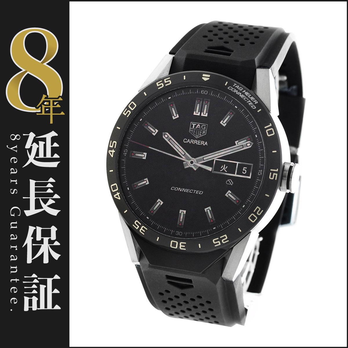 タグホイヤー TAG Heuer 腕時計 コネクテッド メンズ SAR8A80.FT6045_8