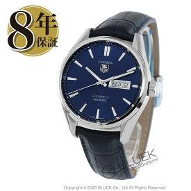 タグホイヤー カレラ アリゲーターレザー 腕時計 メンズ TAG Heuer WAR201E.FC6292_8