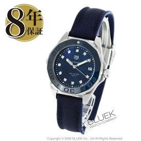 タグホイヤー アクアレーサー 300m防水 ダイヤ 腕時計 レディース TAG Heuer WAY131L.FT6091_8