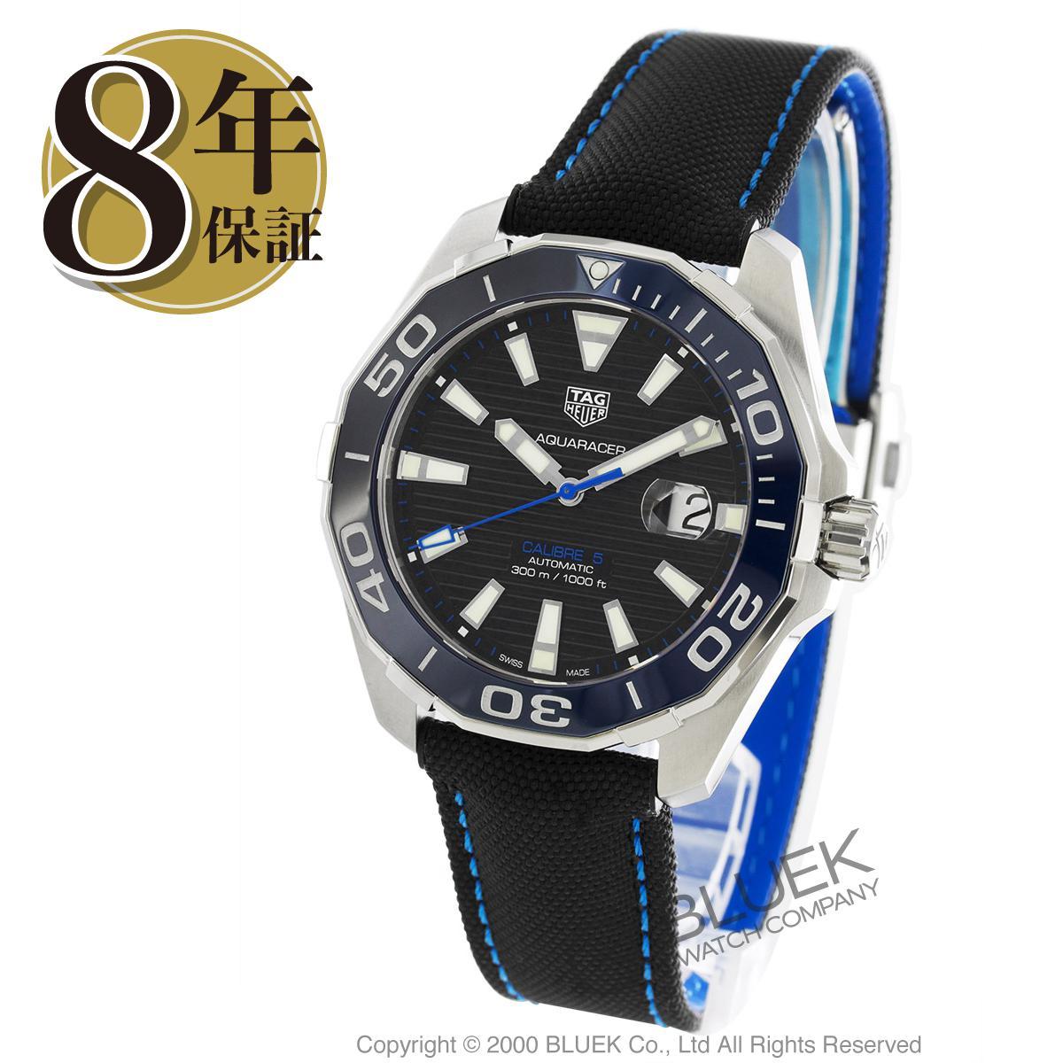 タグホイヤー アクアレーサー 300m防水 腕時計 メンズ TAG Heuer WAY201C.FC6395_8 バーゲン ギフト プレゼント