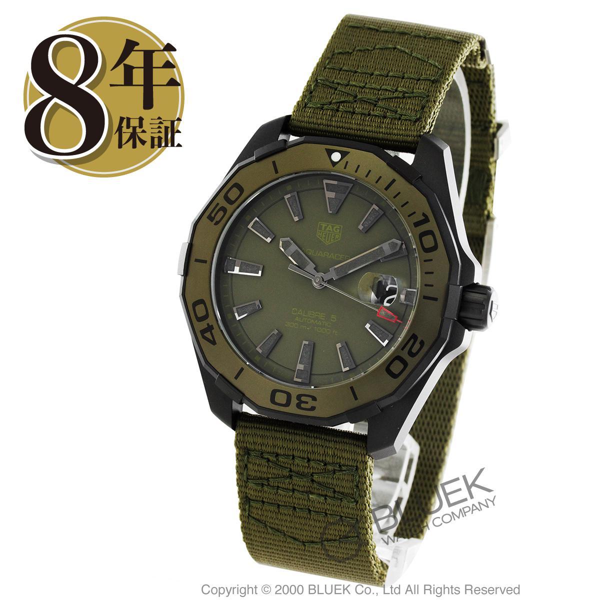 タグホイヤー アクアレーサー 300m防水 腕時計 メンズ TAG Heuer WAY208E.FC8222_8