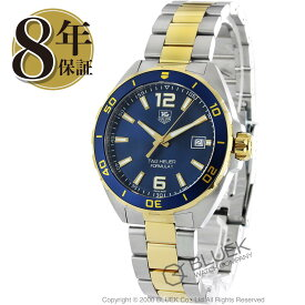タグホイヤー フォーミュラ1 腕時計 メンズ TAG Heuer WAZ1120.BB0879_8