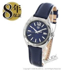 タグホイヤー フォーミュラ1 腕時計 レディース TAG Heuer WBJ1312.FC8231_8