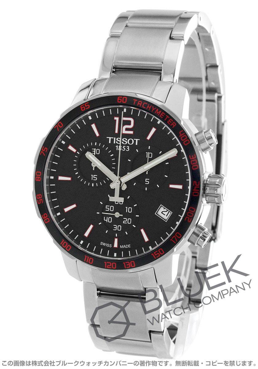 ティソ TISSOT 腕時計 T-スポーツ クイックスター メンズ T095.417.11.057.00