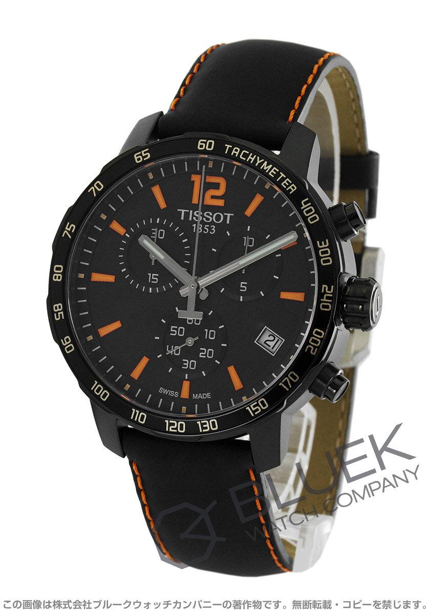 ティソ TISSOT 腕時計 T-スポーツ クイックスター メンズ T095.417.36.057.00