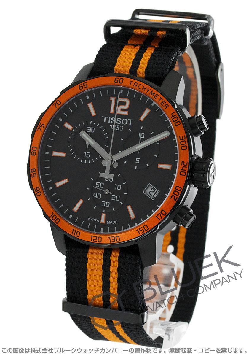 ティソ TISSOT 腕時計 T-スポーツ クイックスター 替えベルト付き メンズ T095.417.37.057.00