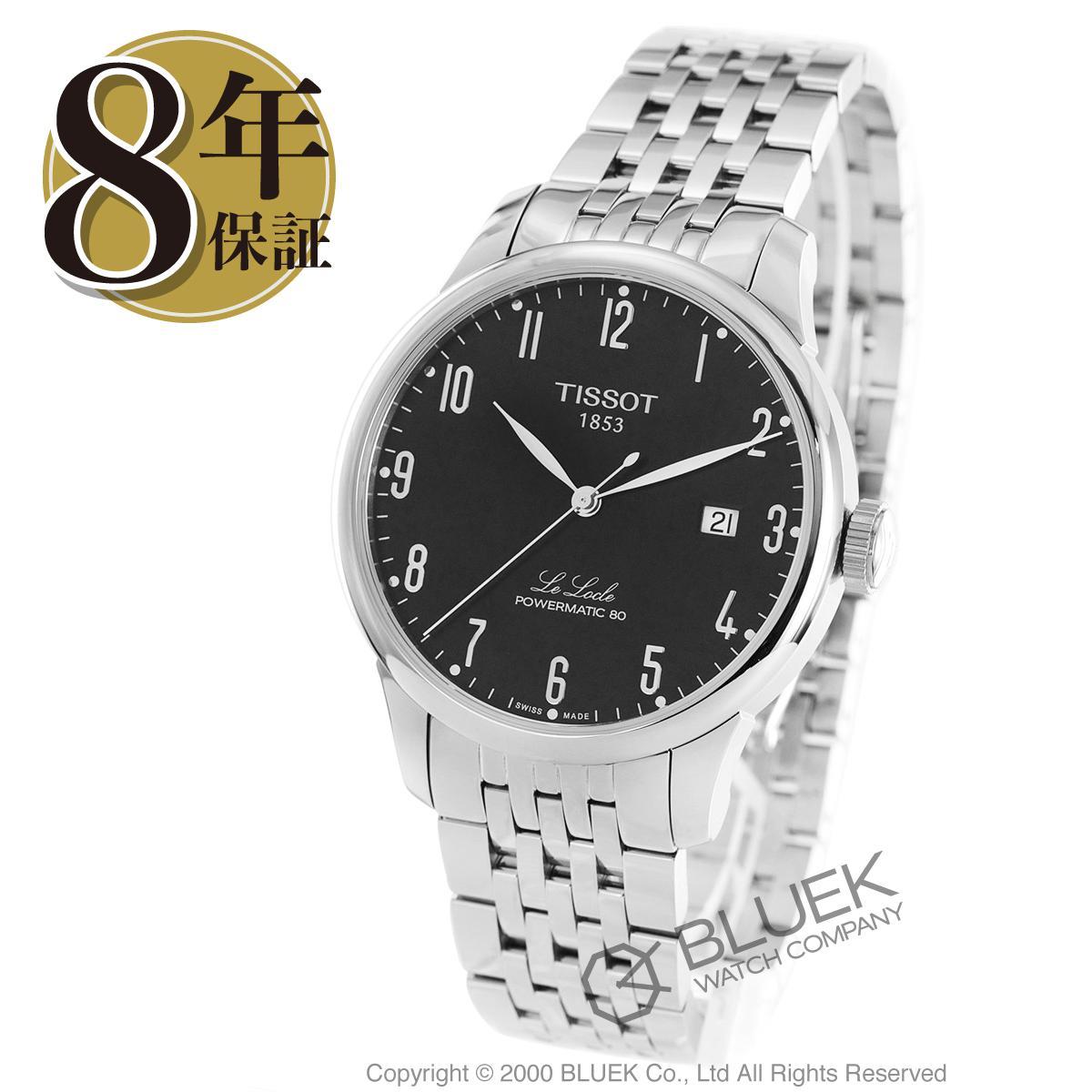 ティソ T-クラシック ル・ロックル パワーマティック80 腕時計 メンズ TISSOT T006.407.11.052.00_8