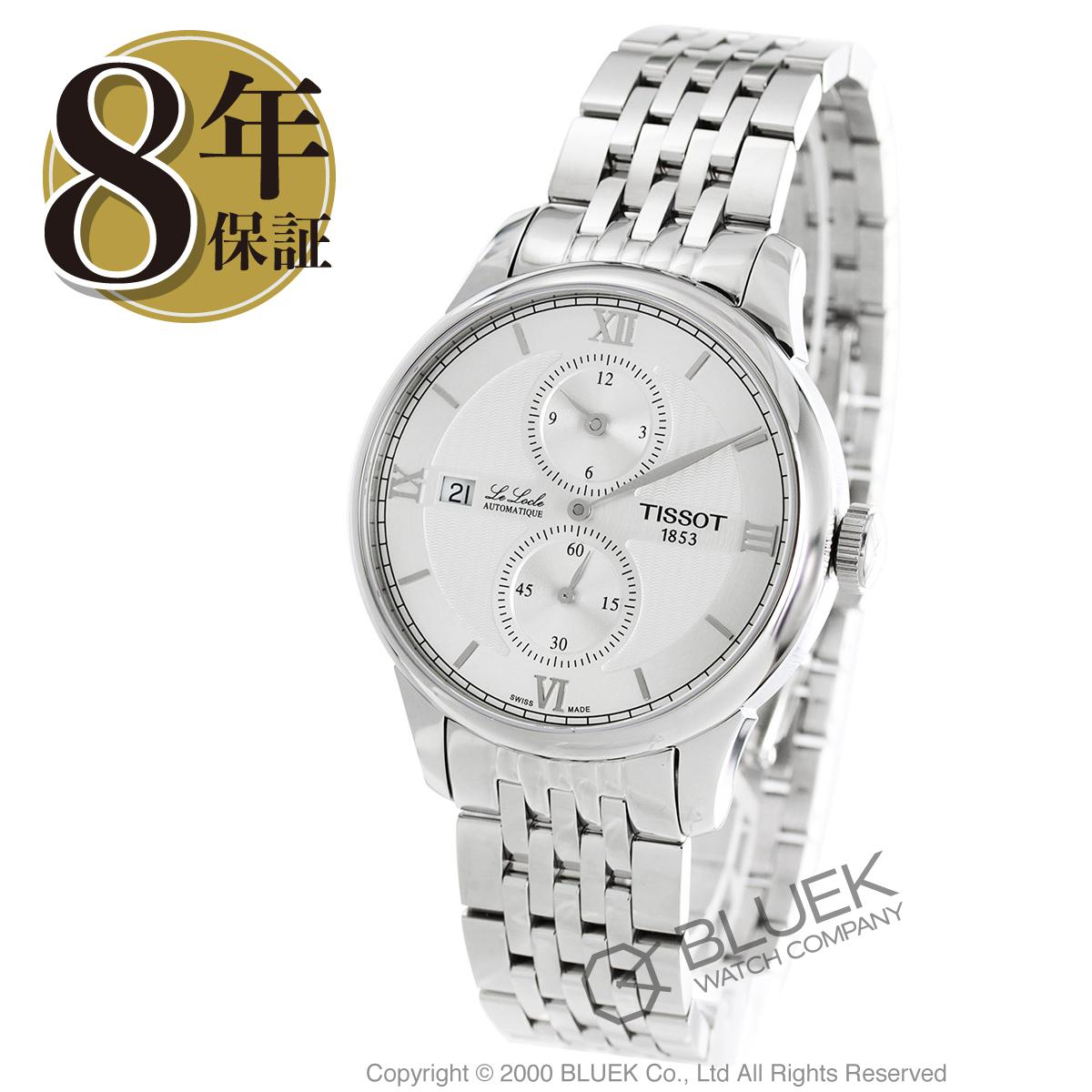 ティソ T-クラシック ル・ロックル レギュレーター 腕時計 メンズ TISSOT T006.428.11.038.02_8