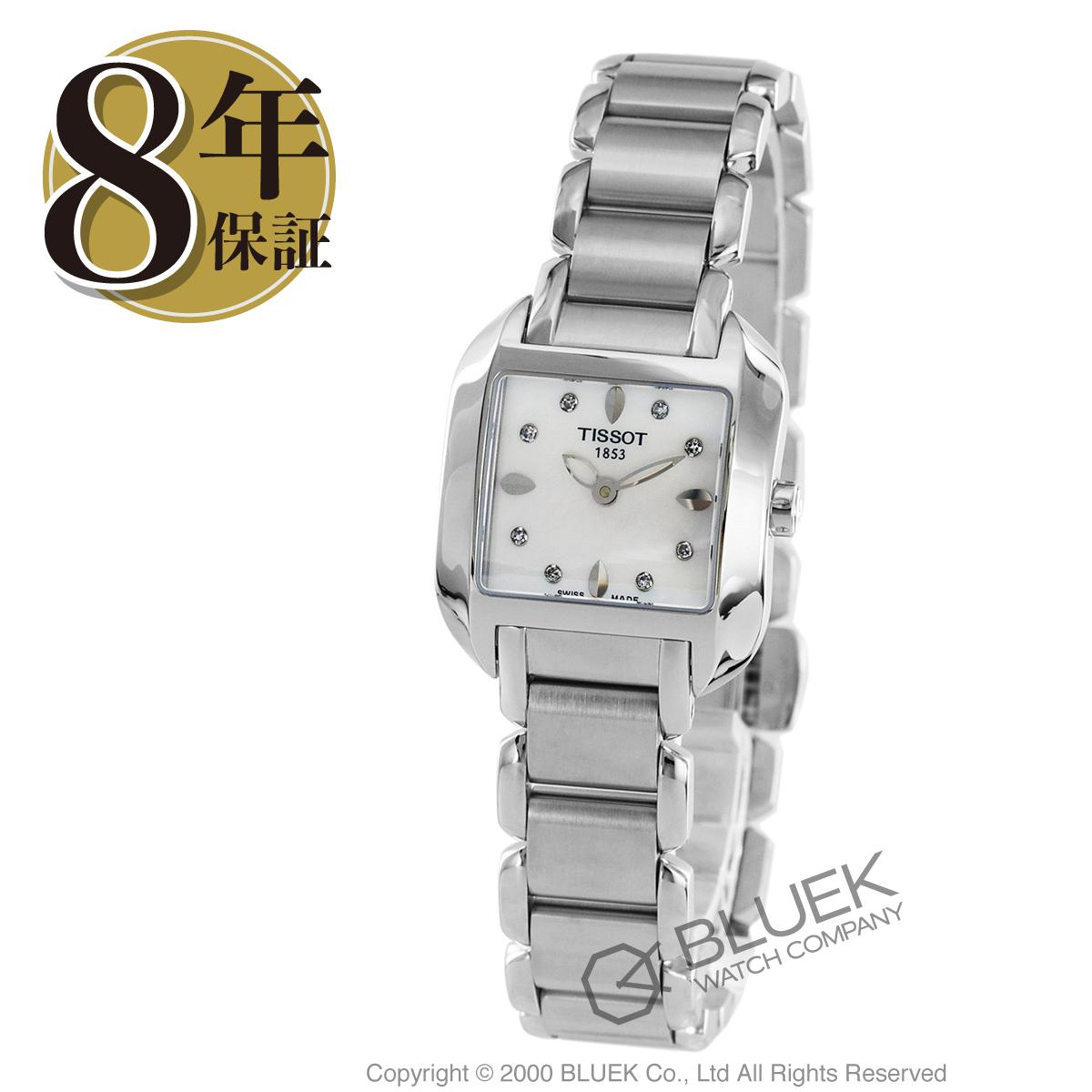 ティソ T-レディ T-ウェーブ ダイヤ 腕時計 レディース TISSOT T02.1.285.74_8