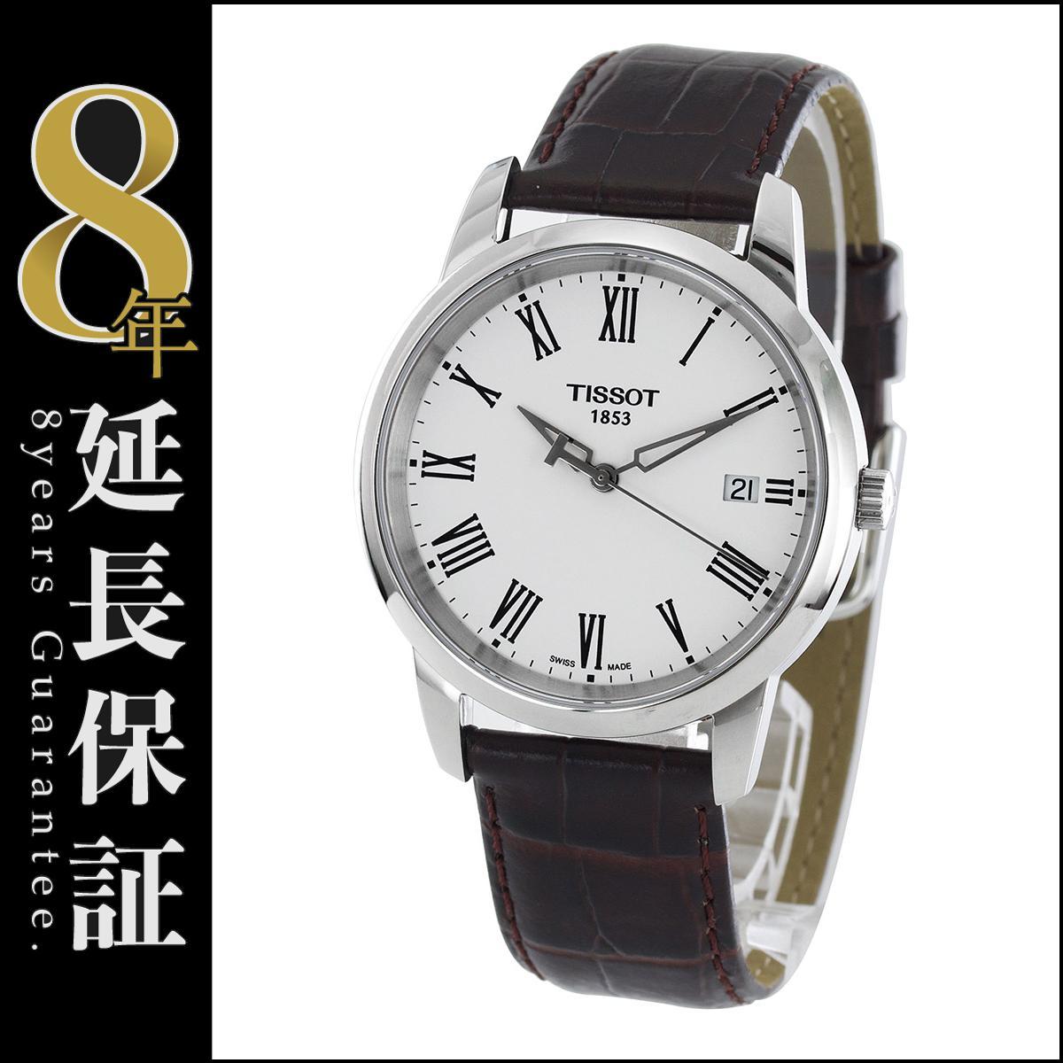 ティソ T-クラシック クラシック ドリーム 腕時計 メンズ TISSOT T033.410.16.013.01_8