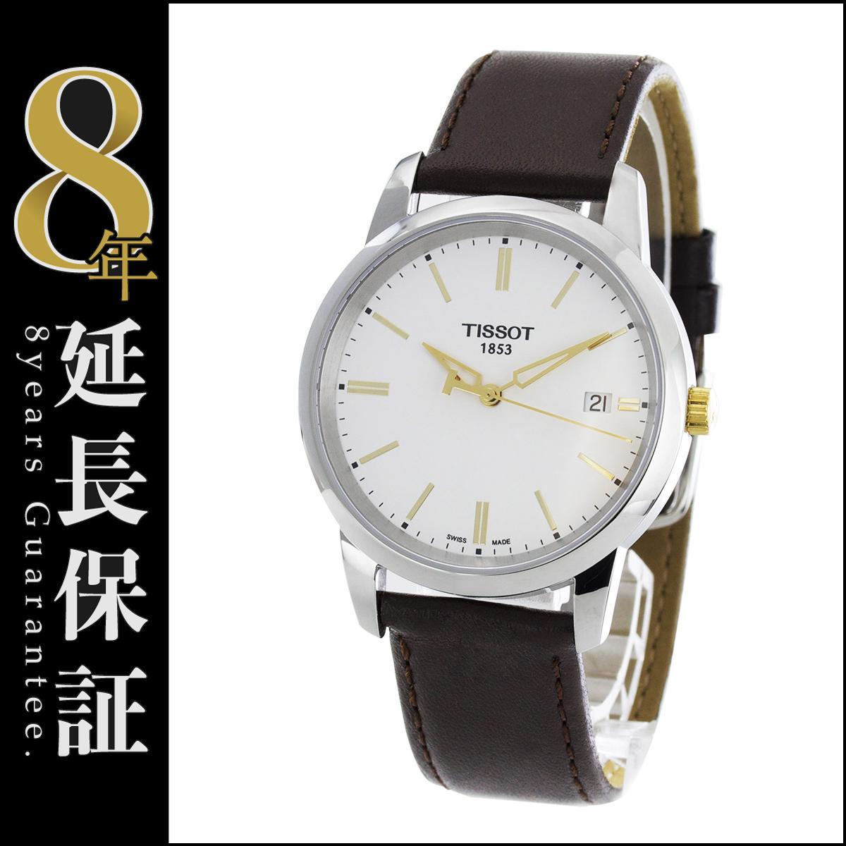 ティソ T-クラシック クラシック ドリーム 腕時計 メンズ TISSOT T033.410.26.011.01_8
