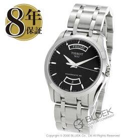 ティソ T-クラシック クチュリエ パワーマティック80 腕時計 メンズ TISSOT T035.407.11.051.01_8