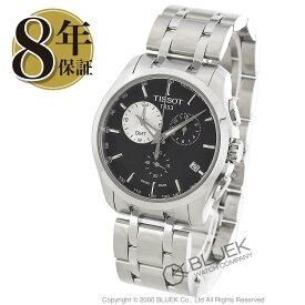 ティソ T-クラシック クチュリエ クロノグラフ GMT 腕時計 メンズ TISSOT T035.439.11.051.00_8