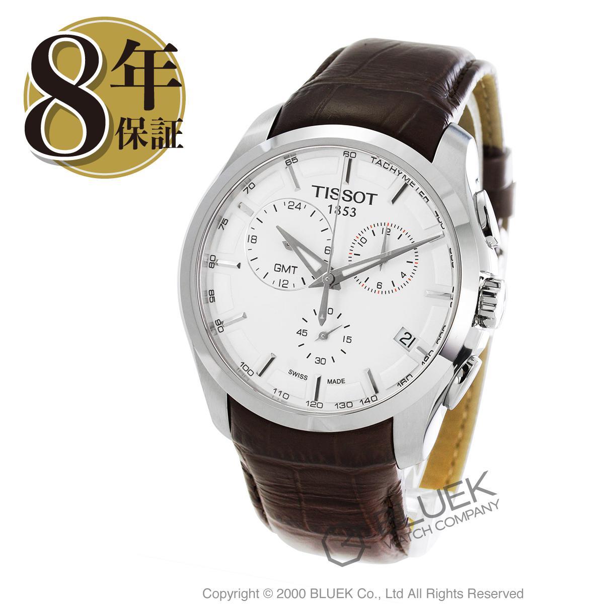 ティソ T-クラシック クチュリエ クロノグラフ GMT 腕時計 メンズ TISSOT T035.439.16.031.00_8