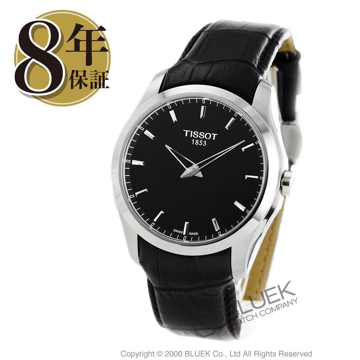 ティソ T-クラシック クチュリエ グランド デイト クロコレザー 腕時計 メンズ TISSOT T035.446.16.051.00_8
