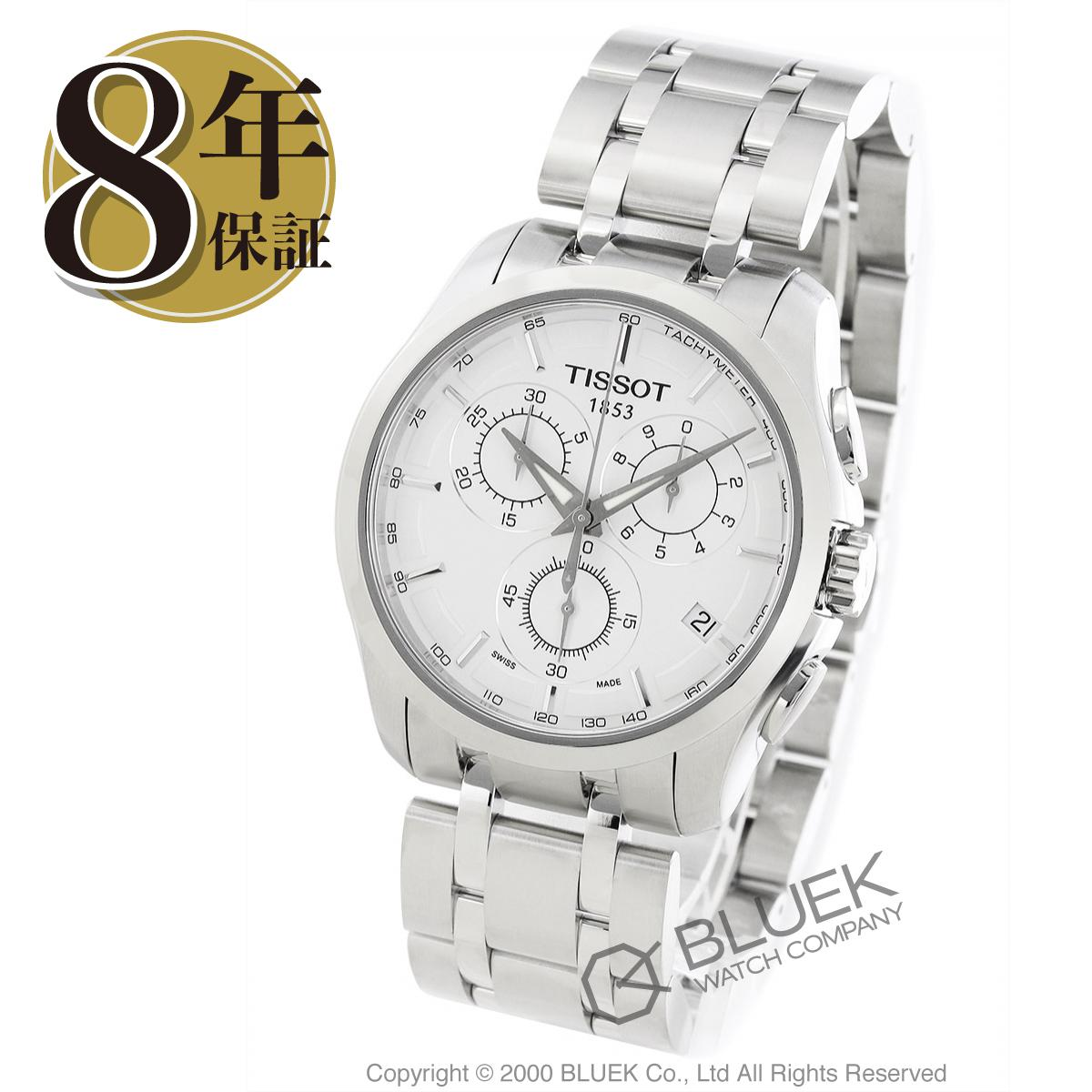 ティソ T-クラシック クチュリエ クロノグラフ 腕時計 メンズ TISSOT T035.617.11.031.00_8