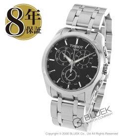 ティソ T-クラシック クチュリエ クロノグラフ 腕時計 メンズ TISSOT T035.617.11.051.00_8