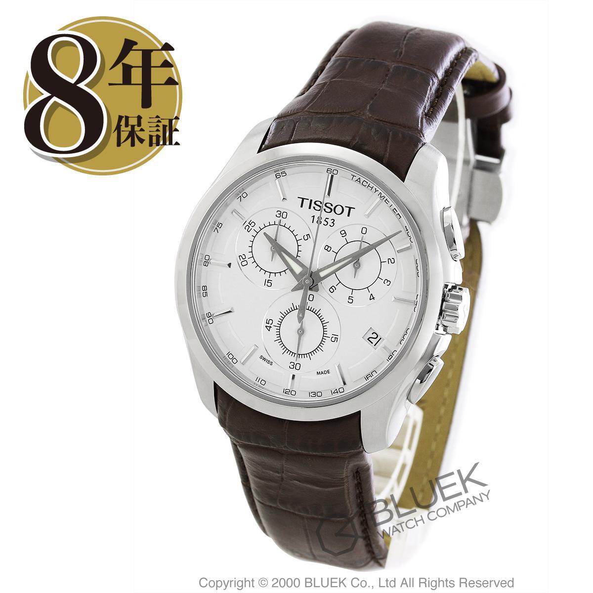 ティソ T-クラシック クチュリエ クロノグラフ 腕時計 メンズ TISSOT T035.617.16.031.00_8