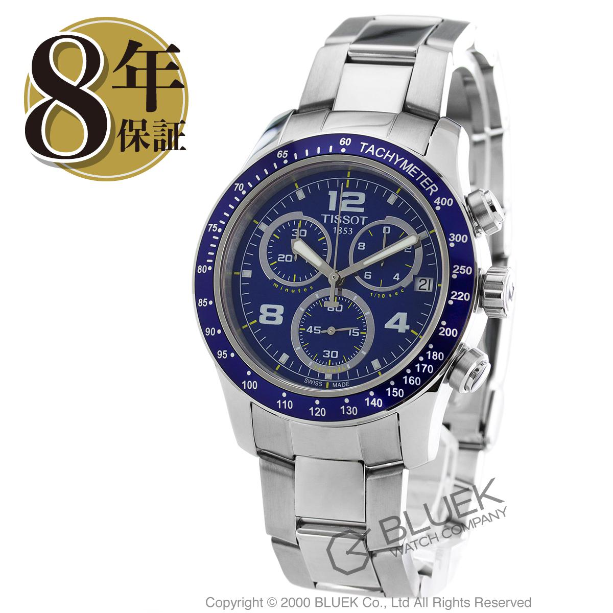 ティソ T-スポーツ V8 クロノグラフ 腕時計 メンズ TISSOT T039.417.11.047.02_8