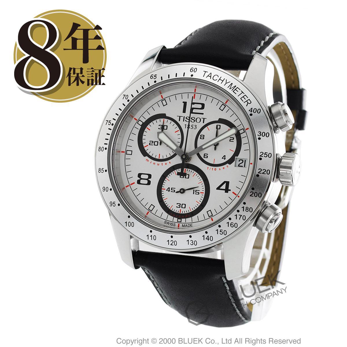 ティソ T-スポーツ V8 クロノグラフ 腕時計 メンズ TISSOT T039.417.16.037.02_8