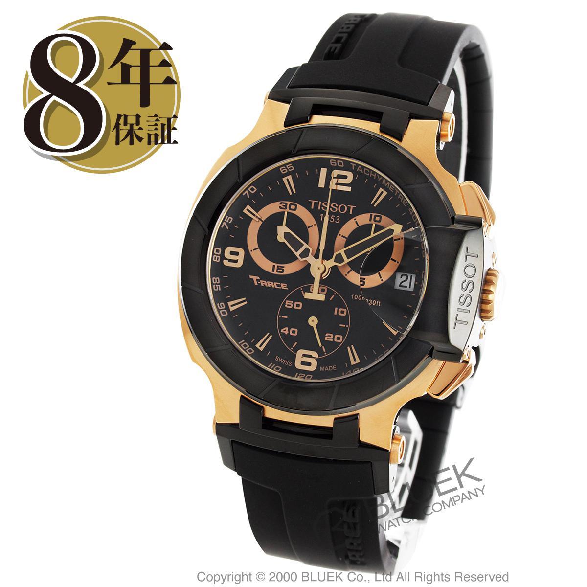 ティソ T-スポーツ T-レース クロノグラフ 腕時計 メンズ TISSOT T048.417.27.057.06_8