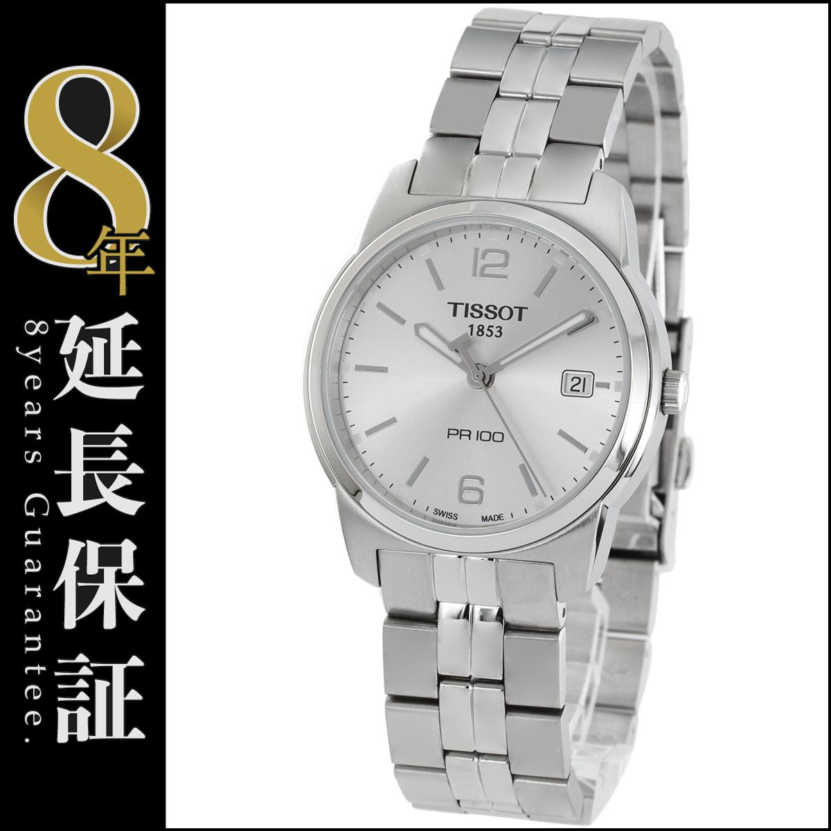 ティソ T-クラシック PR100 腕時計 メンズ TISSOT T049.410.11.037.01_8