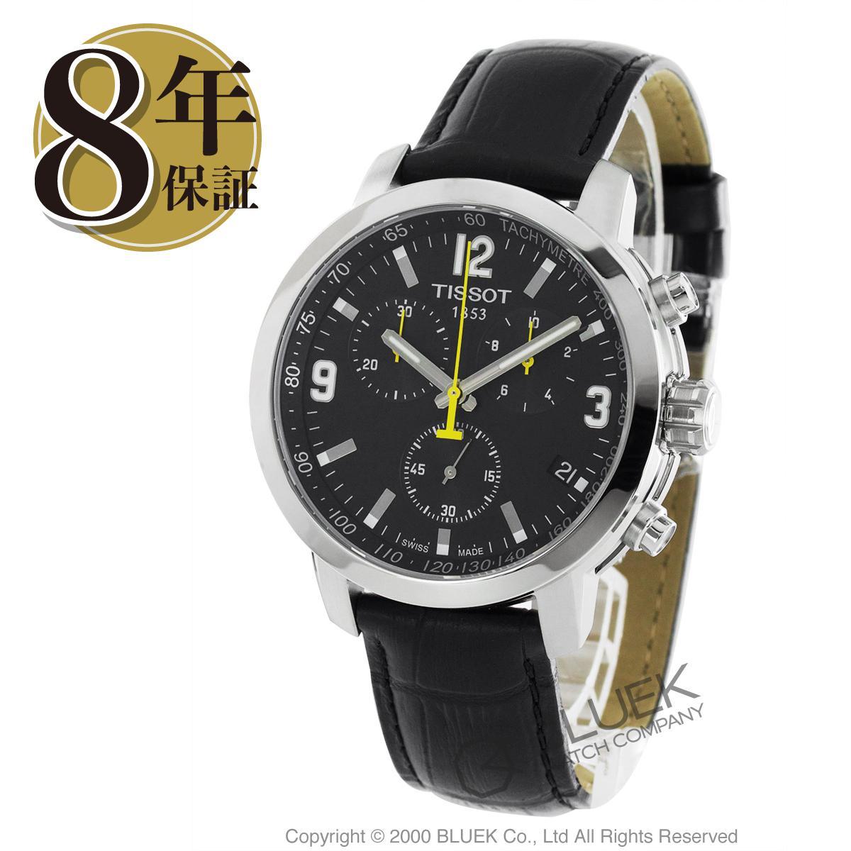 ティソ T-スポーツ PRC200 クロノグラフ 腕時計 メンズ TISSOT T055.417.16.057.00_8 バーゲン ギフト プレゼント